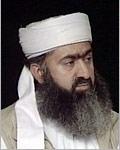 الشيخ الفاضل أبي المنتصر البلوشي