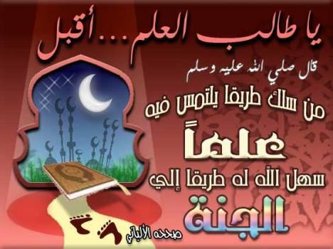 Da3aweyyat-1