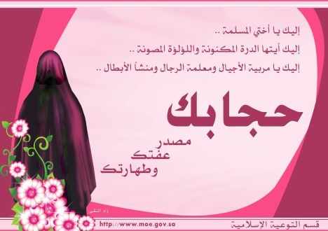 Da3aweyyat-2- (2)