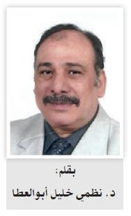 Dr. Nazmi K.
