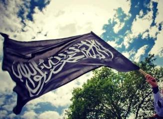 Islam Flag