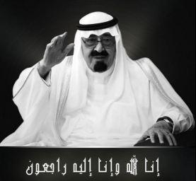 King Abdulla 1