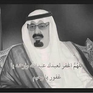 King Abdulla 2