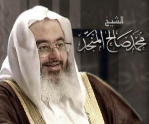 محمد-المنجد1