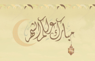 wallpapers-for-ramadan-40.jpg