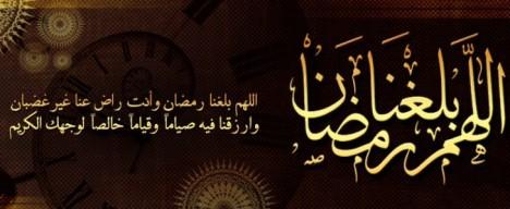Ramadhan-000001