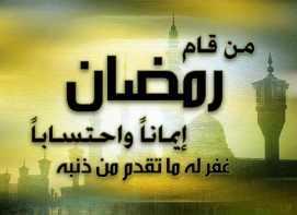Ramadhan-000006