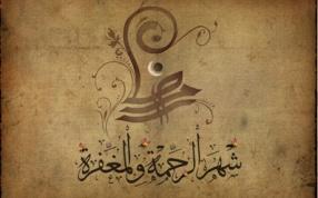 Ramadhan-000007