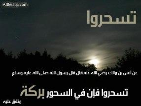Ramadhan_Sahoor