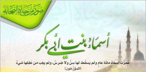 Asmaa Bnt AbiBakr-2