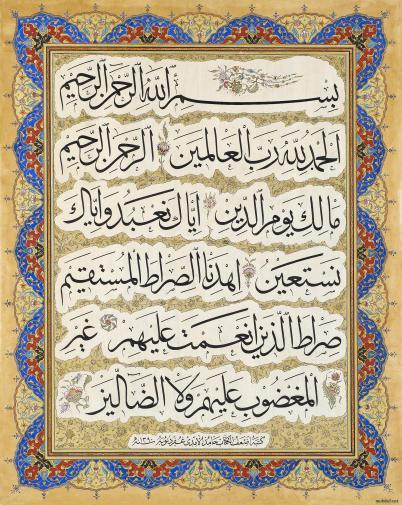 Quraan-0001.jpg