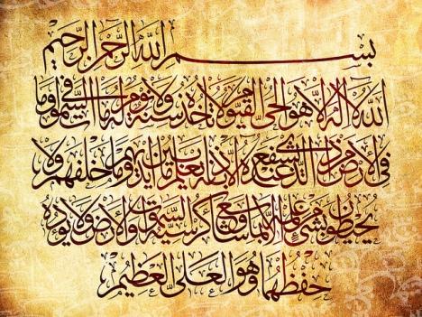 Quraan-0002.jpg