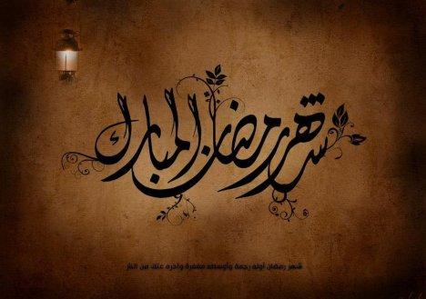 Ramadhan-000012