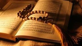 القرآن والمسبحة