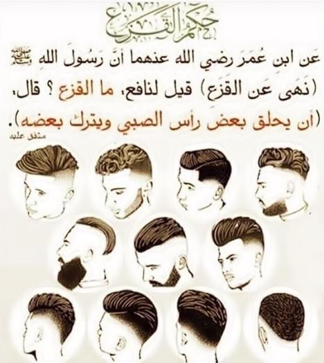 Al-Qaz3