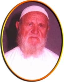 الشيخ الألباني رحمه الله تعالى